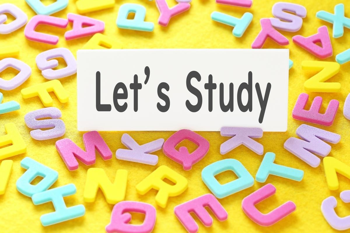 Let's study、勉強、英語、学習、イラスト