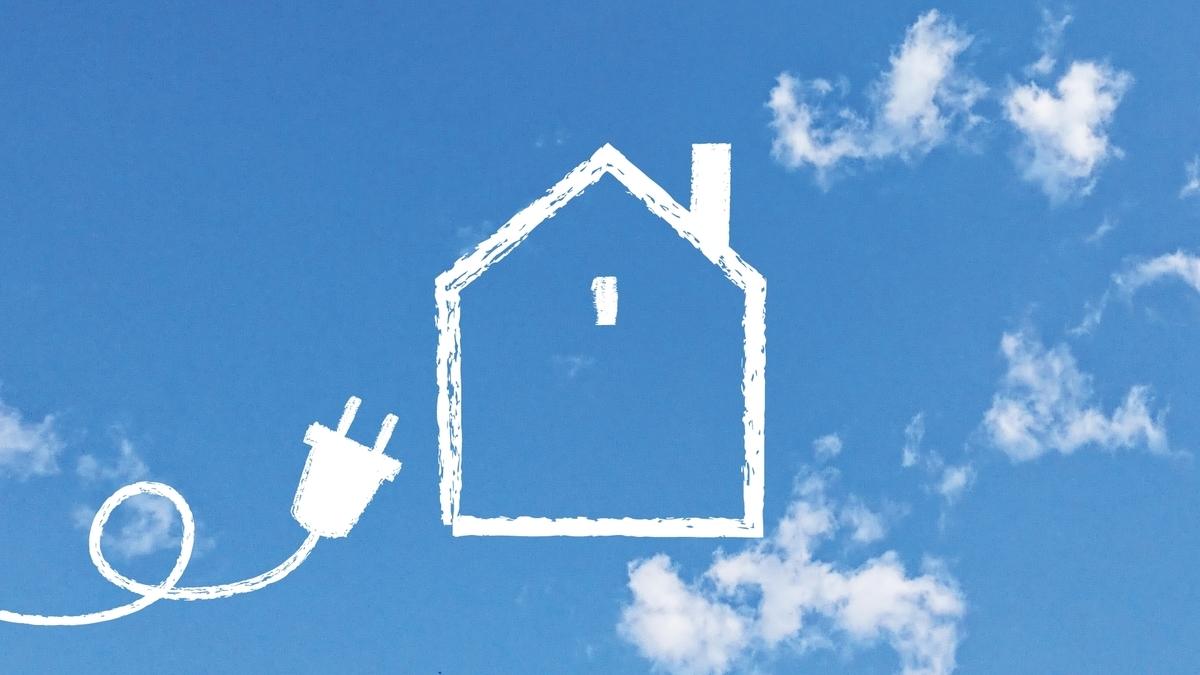 コンセント、家、雲