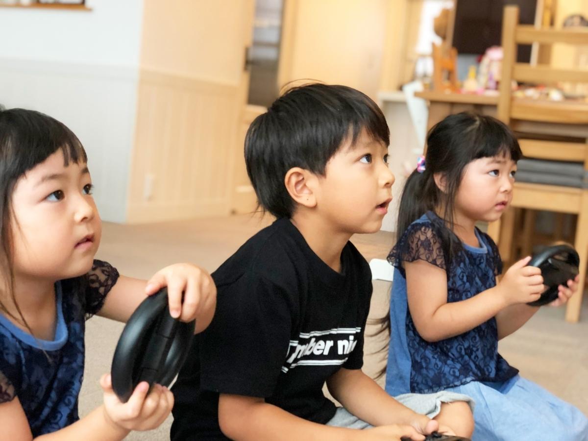 ゲーム、子供、リビング