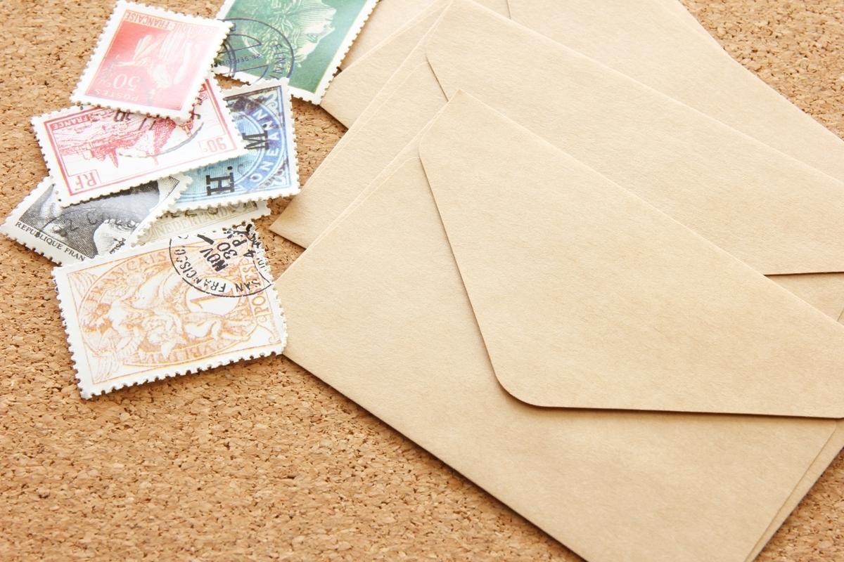 封筒、切手