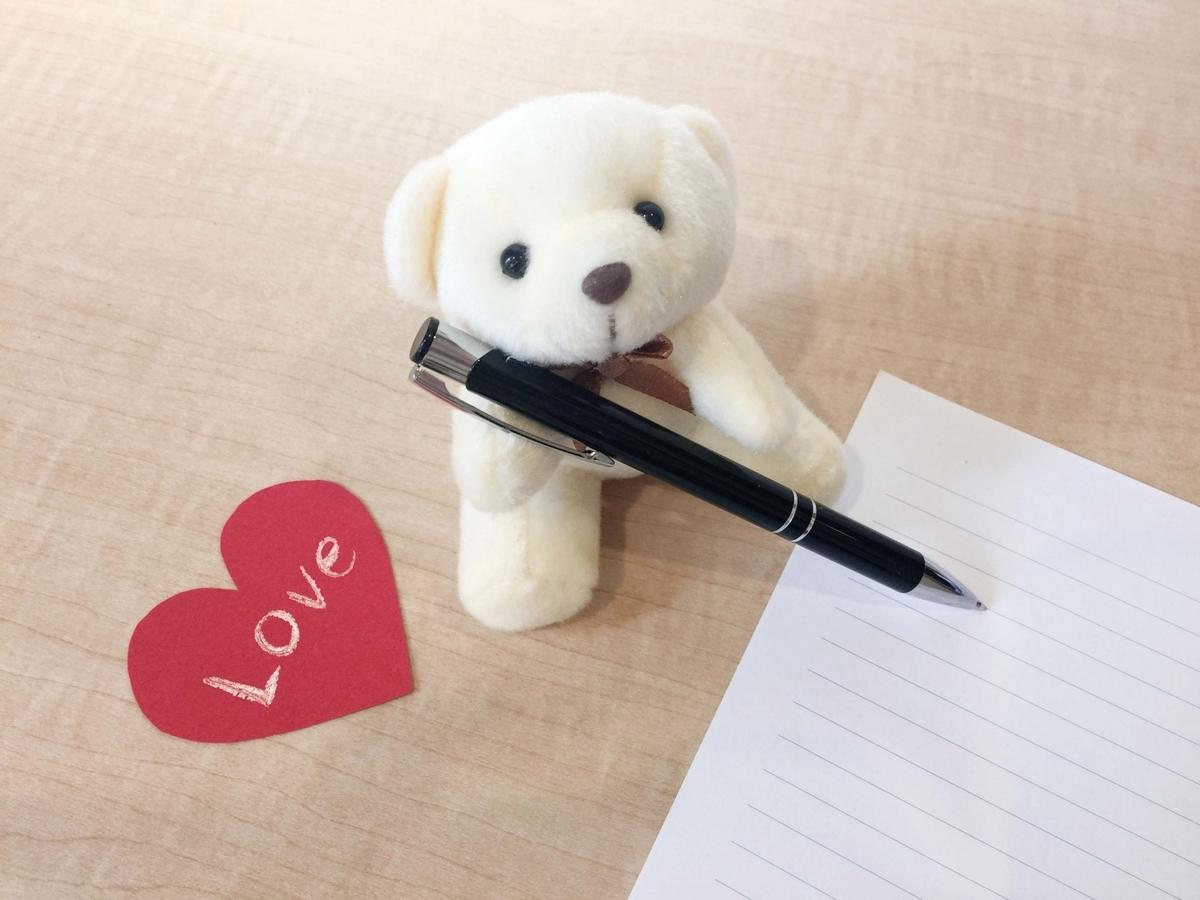 LOVE、くま、白熊、ハート、ノート