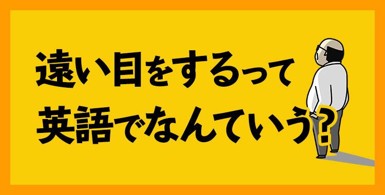 f:id:nativecamp_official:20200907192016j:plain