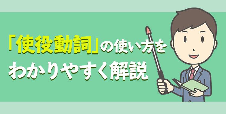 f:id:nativecamp_official:20200921155442j:plain
