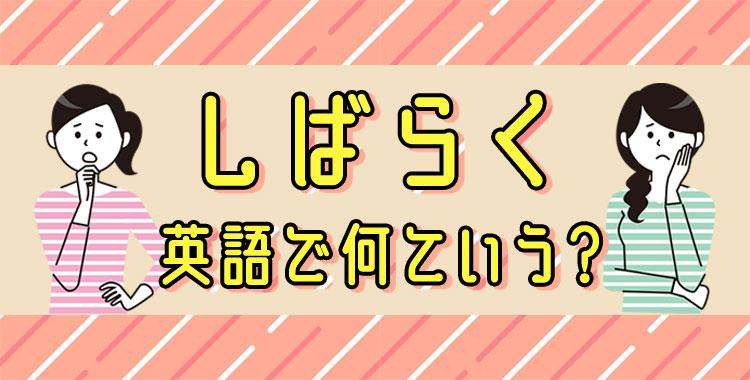 f:id:nativecamp_official:20201009203200j:plain