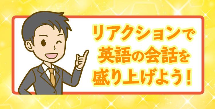 f:id:nativecamp_official:20201117120954j:plain