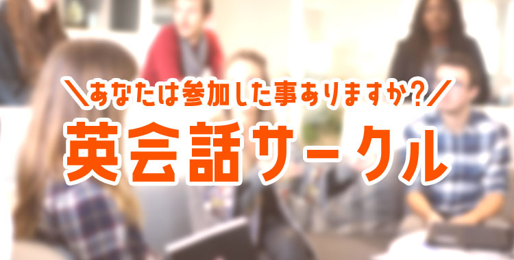 f:id:nativecamp_official:20201207175352j:plain