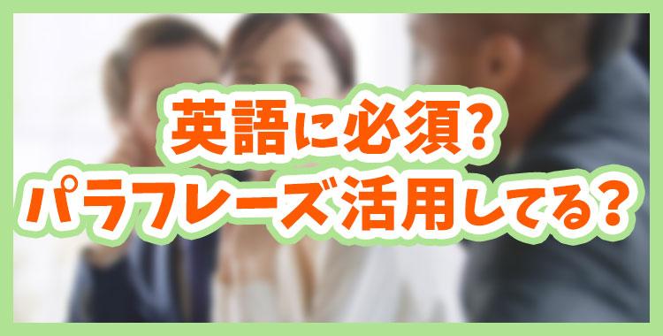 f:id:nativecamp_official:20201230123741j:plain
