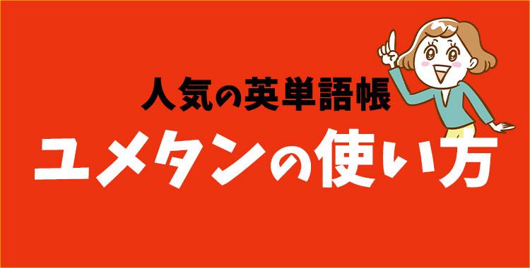 f:id:nativecamp_official:20210127105843j:plain