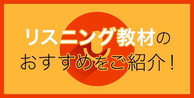 f:id:nativecamp_official:20210127174153j:plain