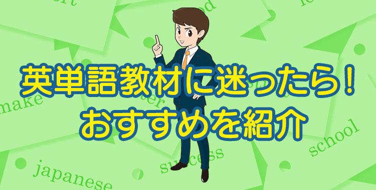 f:id:nativecamp_official:20210129183008j:plain