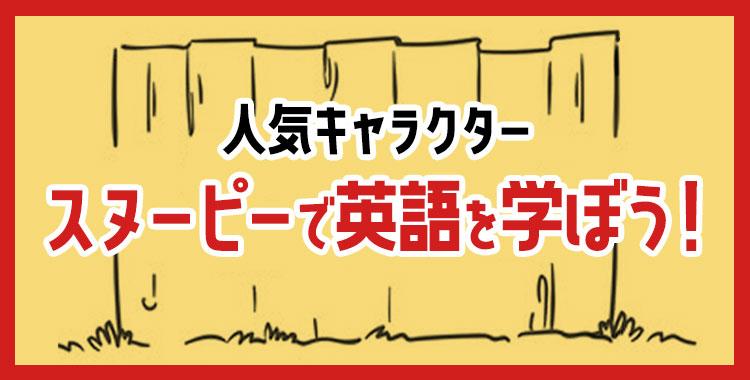 f:id:nativecamp_official:20210202185127j:plain
