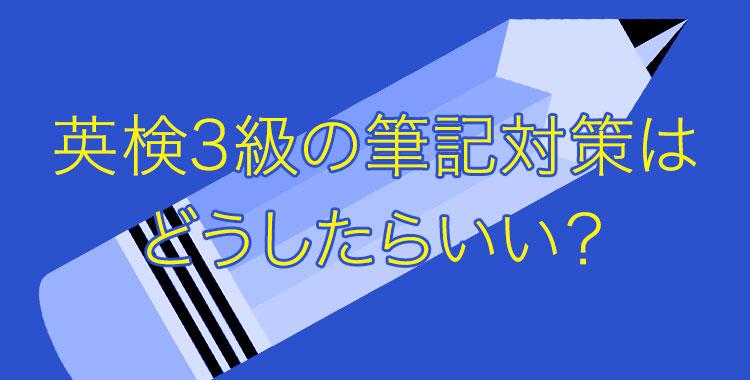 f:id:nativecamp_official:20210217145310j:plain