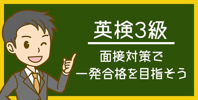 f:id:nativecamp_official:20210304171248j:plain