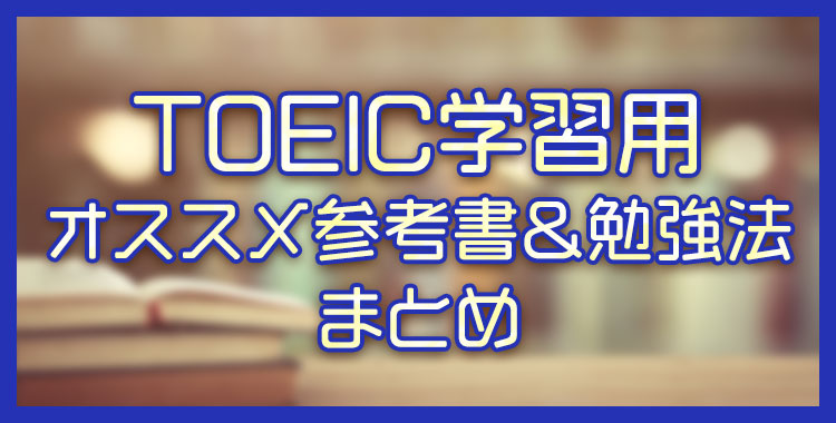 f:id:nativecamp_official:20210307220330j:plain