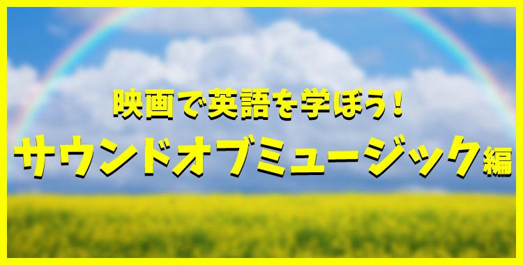 f:id:nativecamp_official:20210330175148j:plain