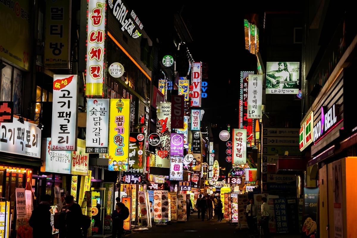 韓国語,間接話法,ハングル