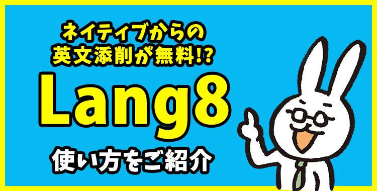 f:id:nativecamp_official:20210415175040j:plain