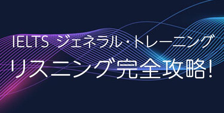 f:id:nativecamp_official:20210430160010j:plain
