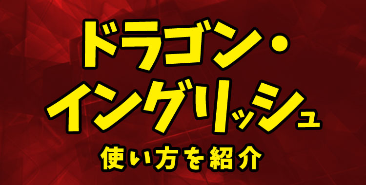 f:id:nativecamp_official:20210506131844j:plain