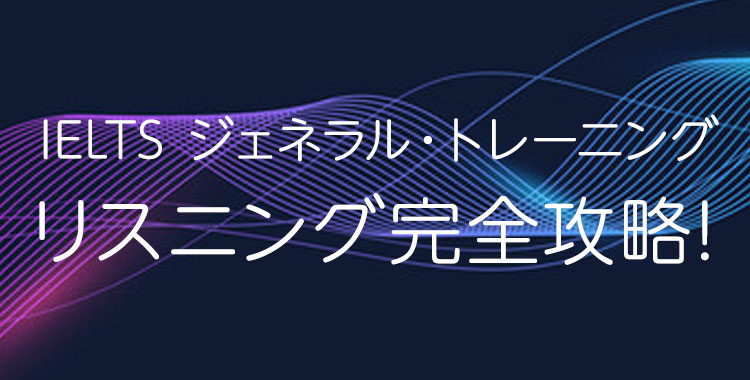 f:id:nativecamp_official:20210506132630j:plain