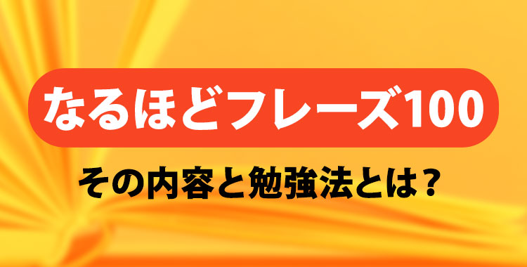 f:id:nativecamp_official:20210507183633j:plain