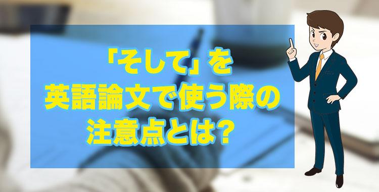 f:id:nativecamp_official:20210608105046j:plain