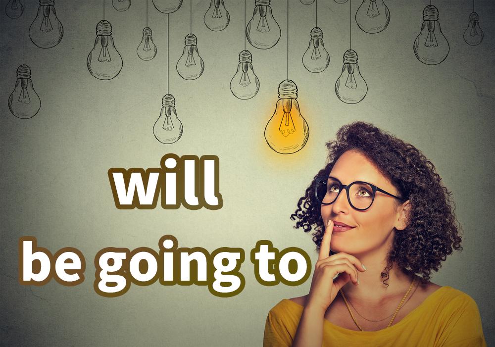 「will」と「be going to」の違いとは?例文で比較!