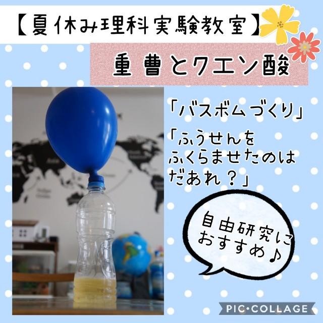 f:id:natokoyo40:20210720144858j:image