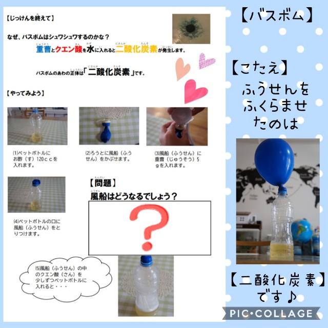 f:id:natokoyo40:20210720221140j:image