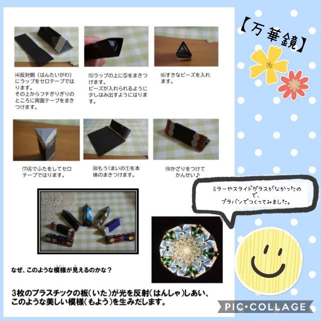 f:id:natokoyo40:20210720221441j:image