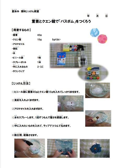 f:id:natokoyo40:20210726122206j:image