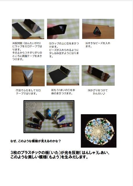 f:id:natokoyo40:20210726123115j:image