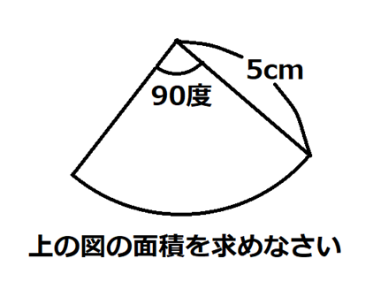 f:id:natonato840:20200123074031p:plain