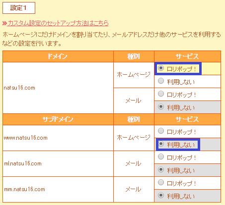 f:id:natsu16family:20190730104436p:plain