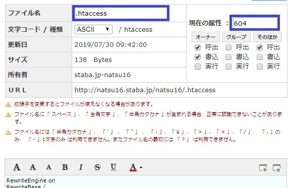 f:id:natsu16family:20190730112505p:plain