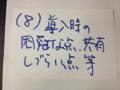 f:id:natsu_nanana:20120117201723j:image:medium