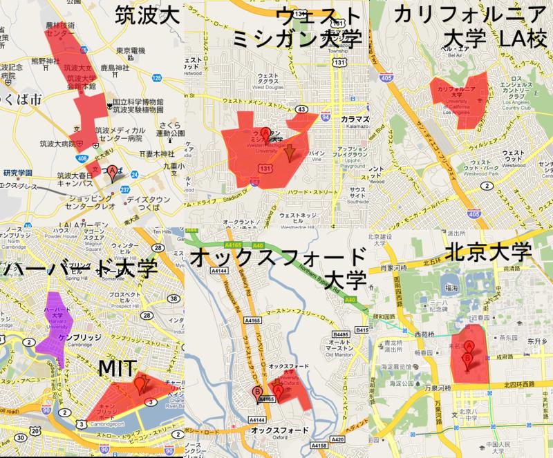 f:id:natsu_san:20100601144056p:image:w450