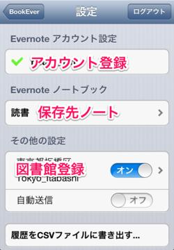 f:id:natsu_san:20130303204159p:image
