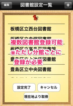 f:id:natsu_san:20130303204205p:image