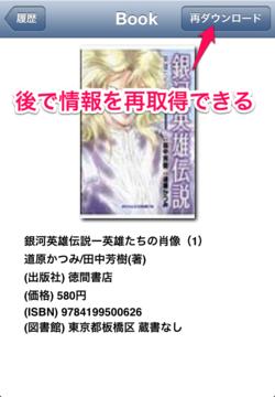 f:id:natsu_san:20130303204206p:image