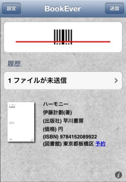f:id:natsu_san:20130303204209p:image