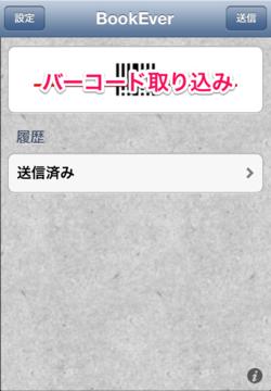 f:id:natsu_san:20130303204210p:image