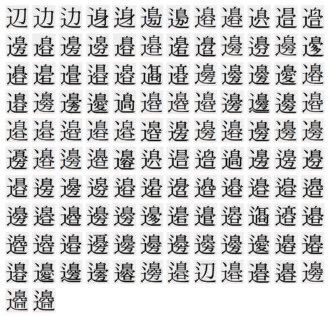 f:id:natsuakirei:20210216101230j:plain