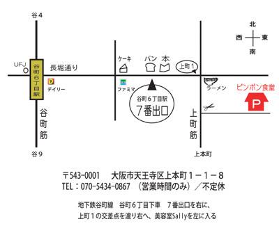 f:id:natsuakubi:20111116193443j:image