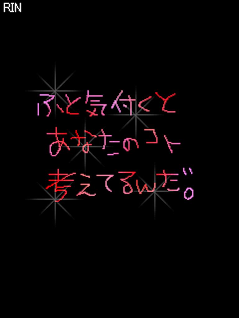 f:id:natsucochi4:20170906201343p:image