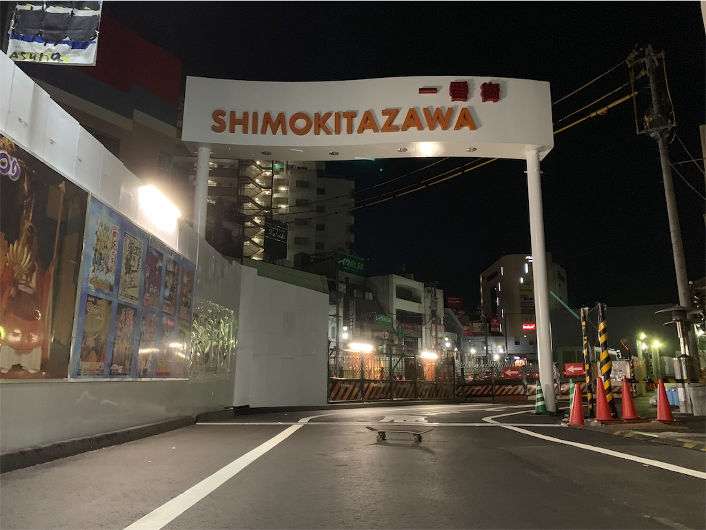 f:id:natsudoki2019:20190321161334j:image