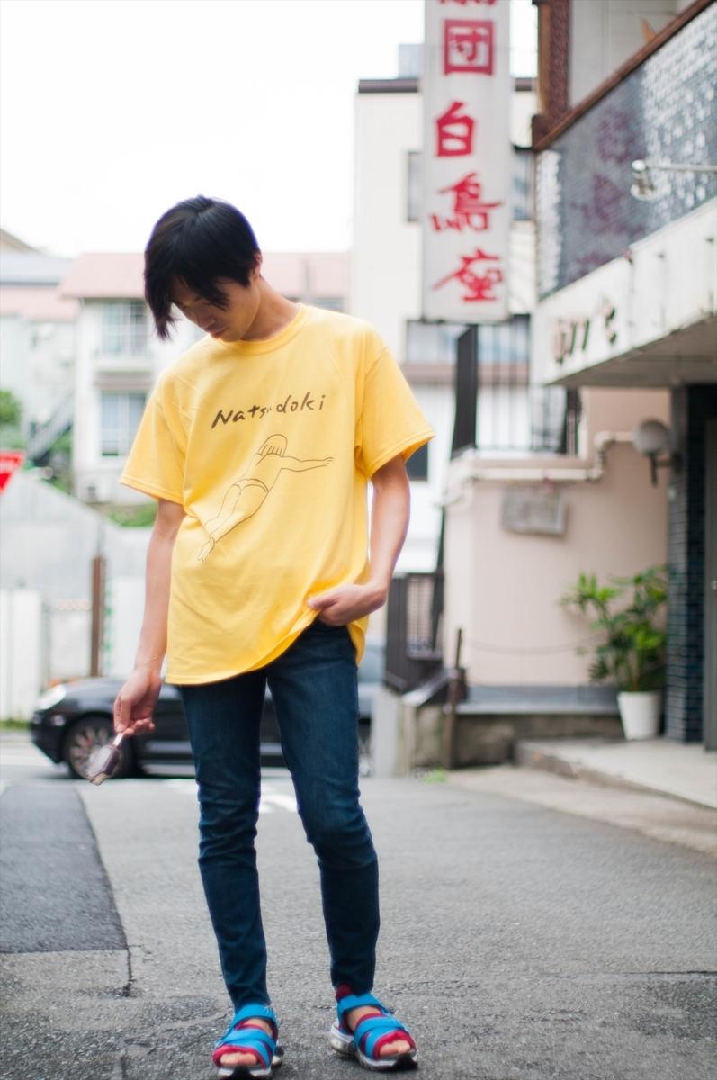 f:id:natsudoki2019:20190402204742j:plain