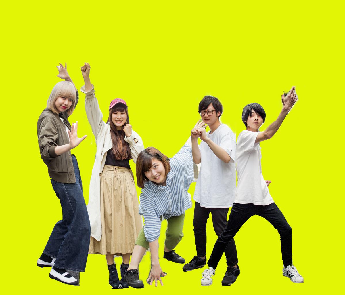 f:id:natsudoki2019:20190527043314j:plain
