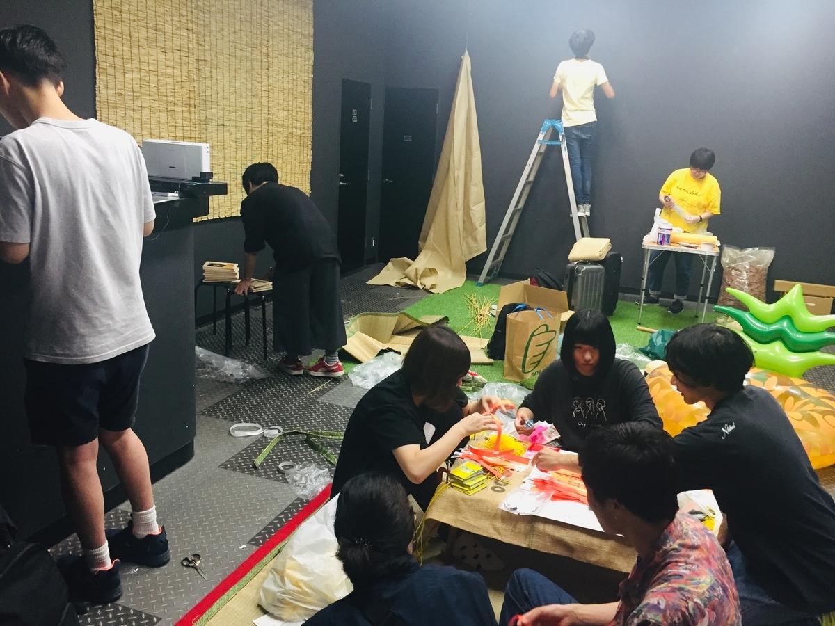 f:id:natsudoki2019:20190705212942j:plain