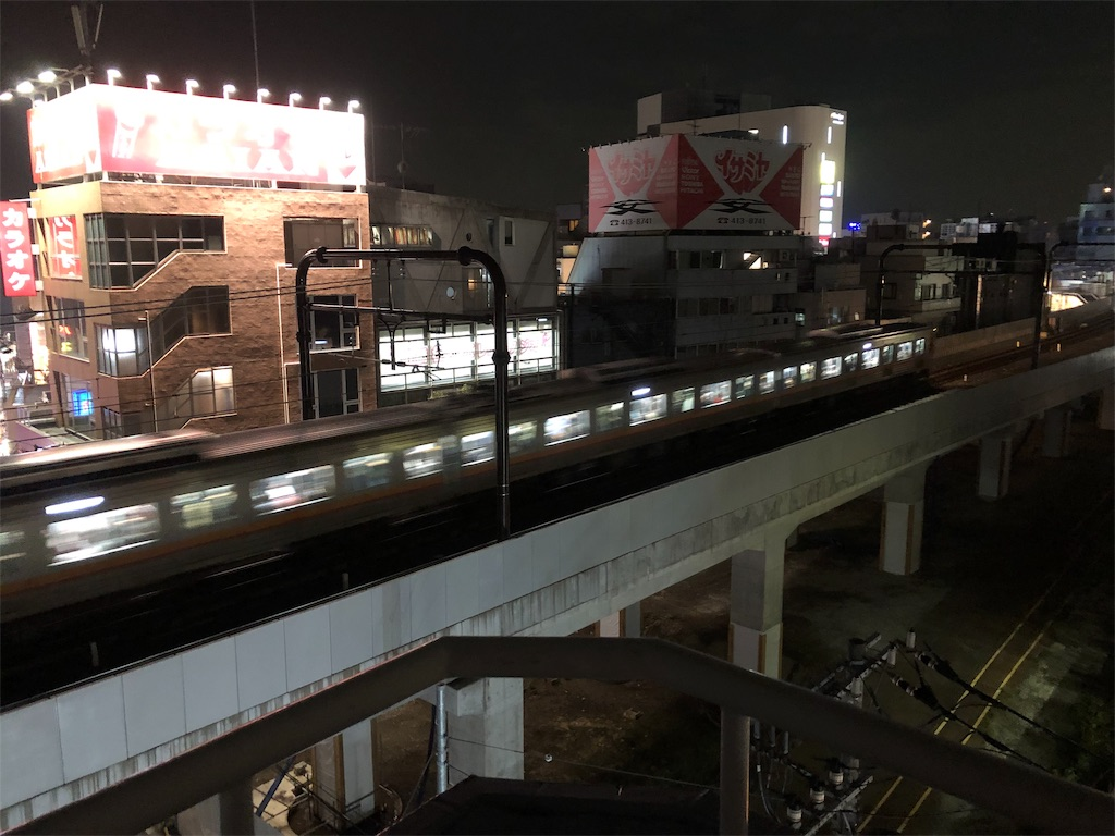 f:id:natsudoki2019:20200129042104j:image